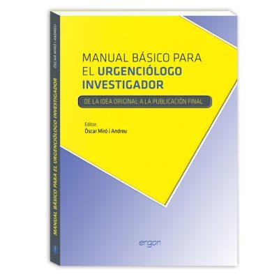 146_ergon_libro_manual_basico